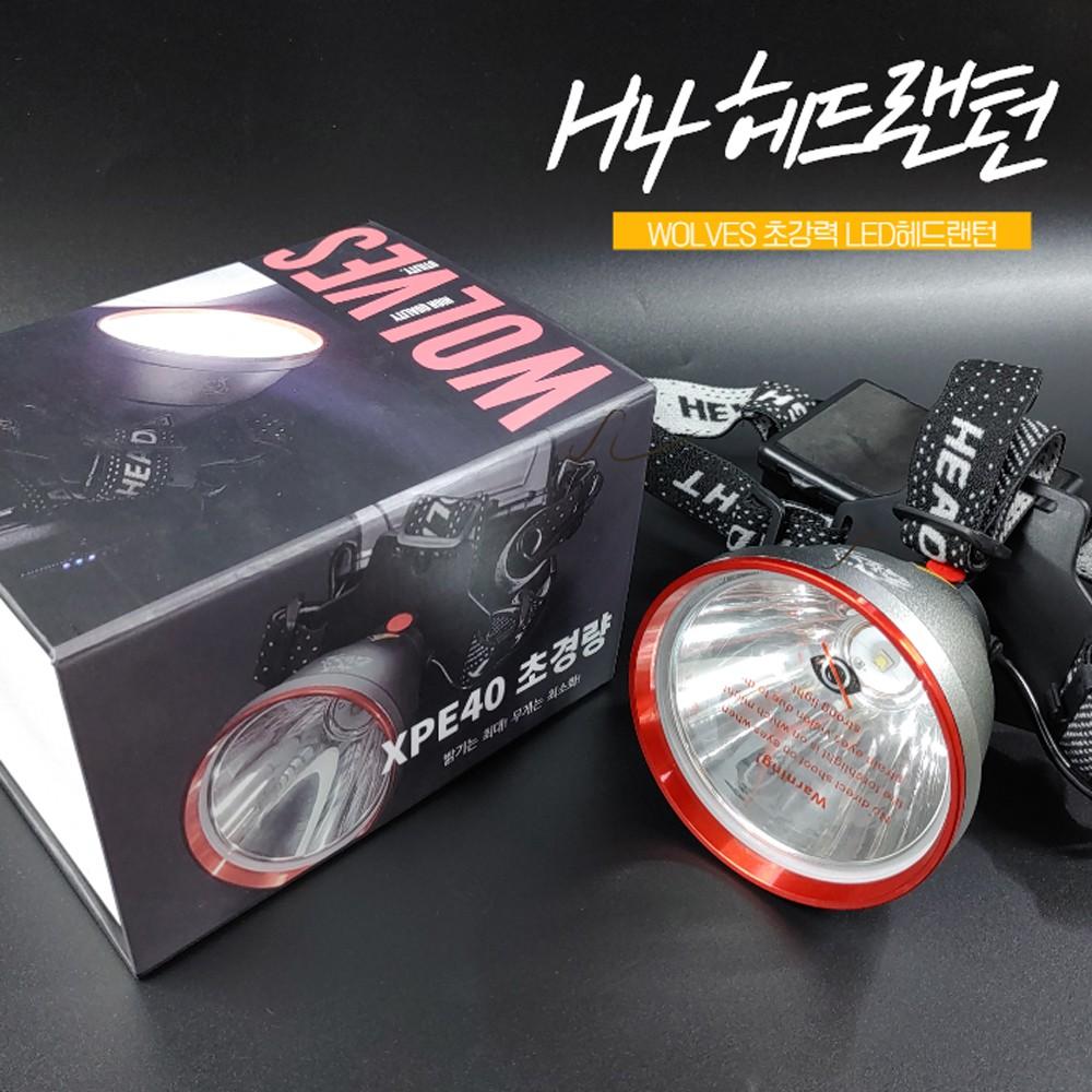 235G 헤드91MM 12000루멘 울브스 H4 LED헤드랜턴